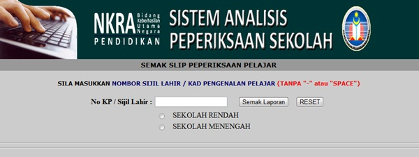 Sistem Analisis Peperiksaan Sekolah (SAPS)