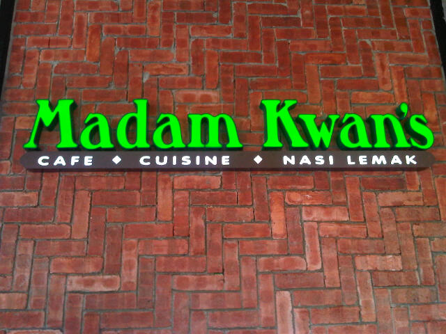 Madam Kwan's Alamanda 1