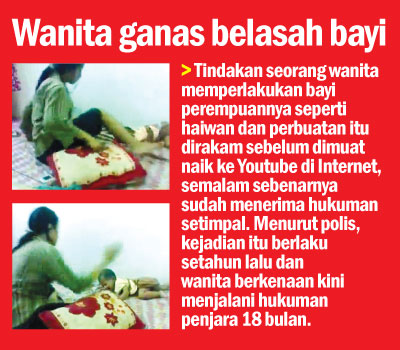 Ibu Dera Bayi 2