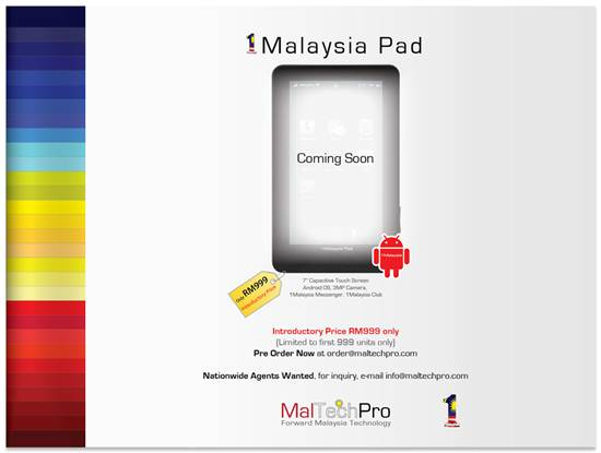 Tablet 1Malaysia Pad Telah Dilancarkan