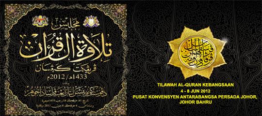 Majlis Tilawah Al-Quran 2012