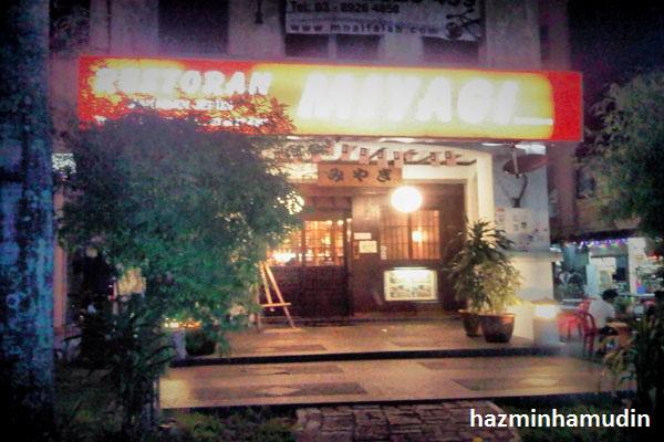 Restoran Miyagi Bangi 1