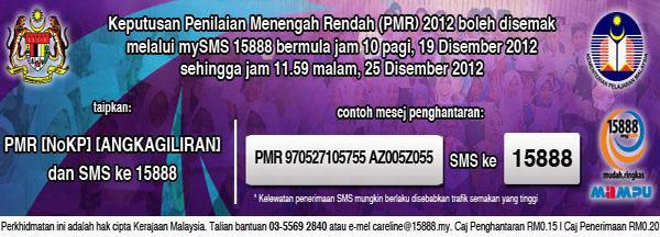 Semak Keputusan PMR 2012 Secara SMS Dan Online