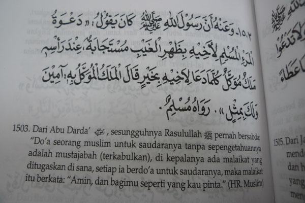 Doa Seorang Muslim Untuk Saudaranya