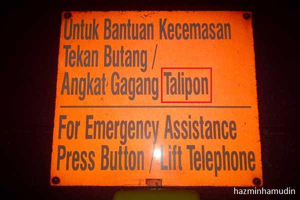 Talipon Atau Telefon?