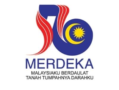Logo Hari Kemerdekaan Ke-56