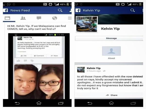 Kelvin Yip Hina Islam