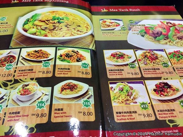Menu Restoran Mee Tarik Warisan Asli Bandar Baru Bangi