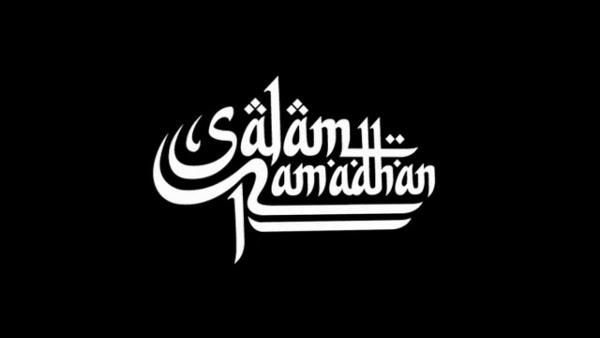 Salam Ramadhan