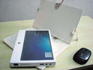 Komputer Jadi Ipad 3