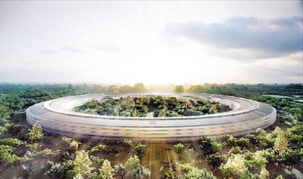 Pejabat Baharu Apple