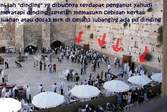 Wailing Wall of Israel 2