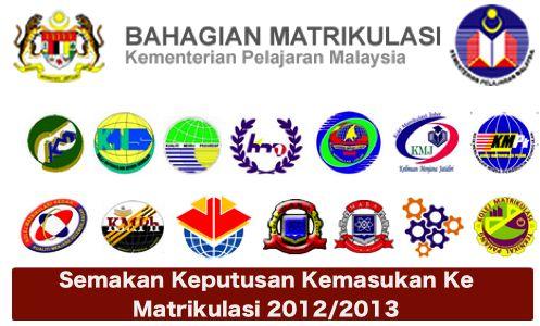 Kemasukan Matrikulasi 2012