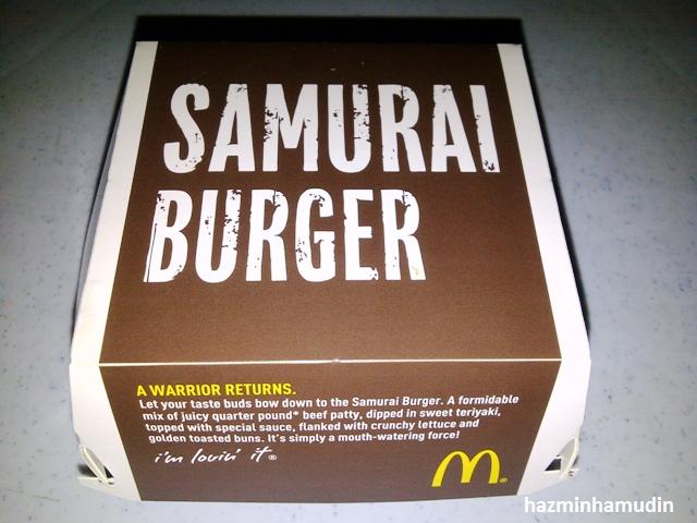 Samurai Burger McDonalds 1