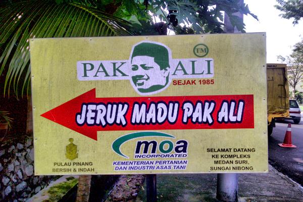 Jeruk Madu Pak Ali 1