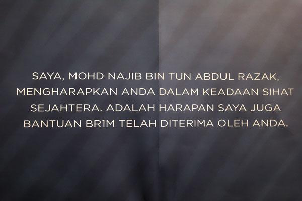 Pesanan Ikhlas Daripada Perdana Menteri Malaysia (2)