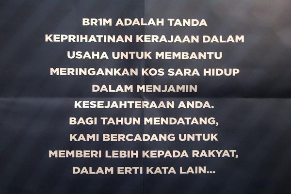 Pesanan Ikhlas Daripada Perdana Menteri Malaysia (3)