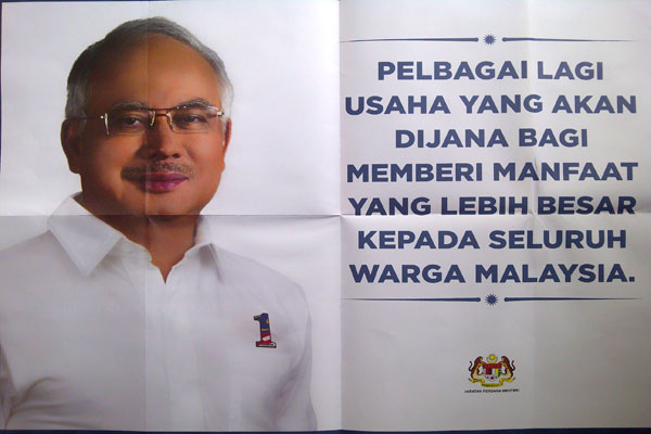 Pesanan Ikhlas Daripada Perdana Menteri Malaysia (4)