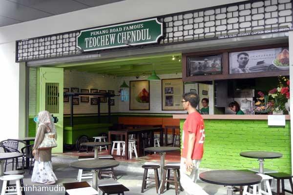 Teochew Cendol Penang Road